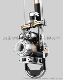 山東管道無線潛望鏡QV-3.0廠家供應