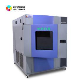 紫外光氙灯老化实验箱, 日晒气候色牢度测试仪厂家