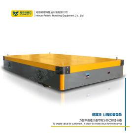 武汉铁水包电动平车 运输钢水无轨搬运车 无轨钢包车