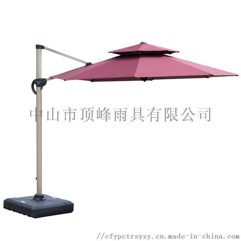 [頂峯]江蘇戶外傘定製_休閒戶外羅馬傘大傘遮陽傘