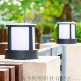 成都小區太陽能景觀燈
