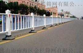广东塑料围栏pvc电力护栏现货PVC塑钢公园围栏