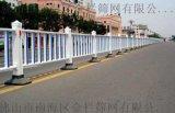 廣東塑料圍欄pvc電力護欄現貨PVC塑鋼公園圍欄