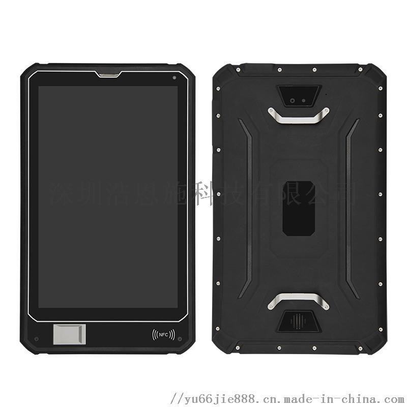 10寸三防工业车载PDA 便携式三防工业平板电脑