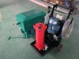永科净化LY-160板框滤油机LY-150