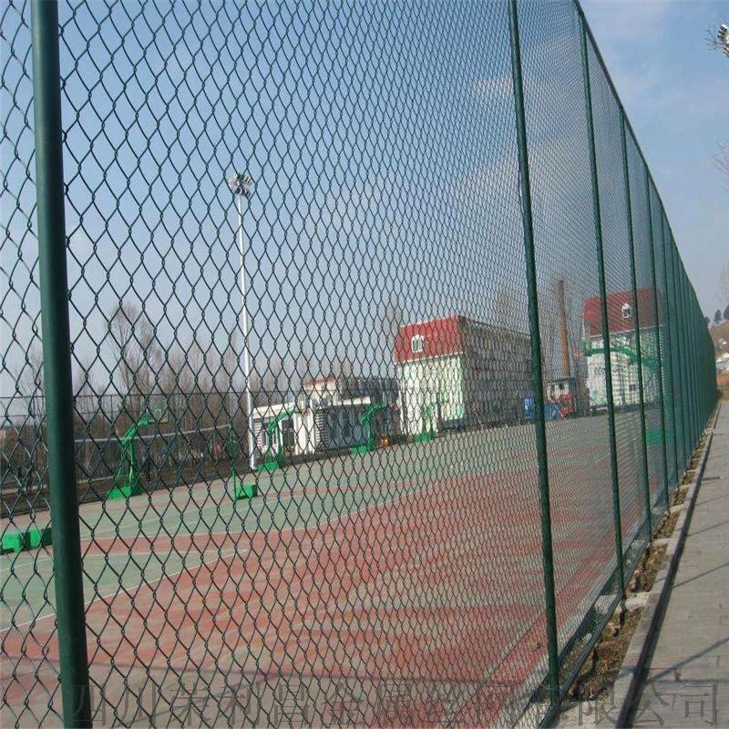 成都足球场围栏网,成都篮球场护栏网,成都球场防护网