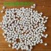 无卤阻燃导热塑料 高环保级耐燃剂 散热塑料