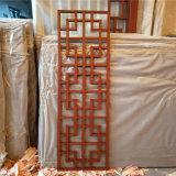 启东市仿木纹金属铝花格 阳泉市仿古造型铝窗花
