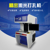 PVC包裝材料 射打孔機 異形撕拉孔 射穿孔機廠家