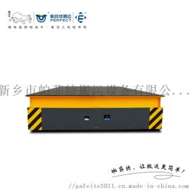 蓄电池电动平车生产厂家 升降电动平车 电动平车价钱