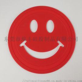 20cm笑脸硅胶垫 隔热硅胶笑脸锅垫 创意防烫餐垫