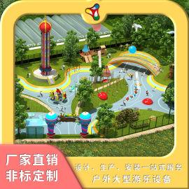 大型戶外遊樂場設備不鏽鋼滑梯設施定制