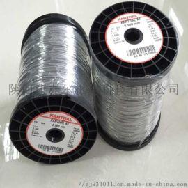 封口机镍铬合金电热丝切割机发热丝工业耐高温电阻丝