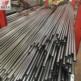 靖江精密无缝钢管 Q235精密钢管