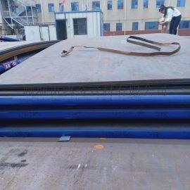重慶26毫米mm厚度NM450耐磨鋼板現貨