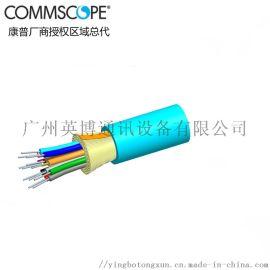 原装**AMP康普光缆,康普室内光缆