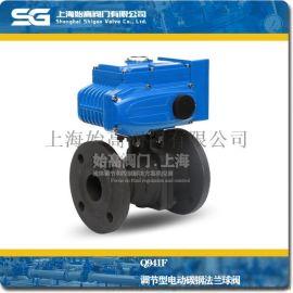 电动碳钢 不锈钢法兰球阀Q941F