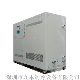 供应九本牌25HP水冷式冷水机