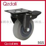 中型鍍鋅烤漆灰色人造膠腳輪