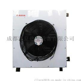 节能环保360m3蔬菜大棚  蒸汽热水暖风机