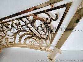 不锈钢护栏楼梯扶手,复式楼家装旋转楼梯护栏生产厂家