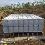 SMC儲存水用水箱玻璃鋼水箱