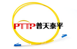 LC光纤活动连接器 光纤跳线 尾纤