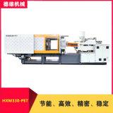330吨海雄 卧式 PET系列伺服注塑啤机