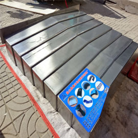 大连VDL-1000数控机床伸缩式钢板防护罩