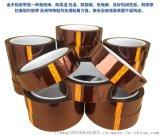 廠家供應防靜電雙面膠帶 ESD茶色高溫膠