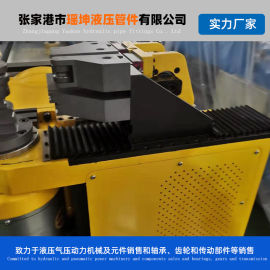 38—5A—2S彎管機 全自動彎管機