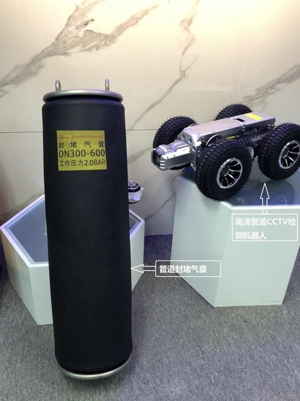 老司機推薦-管線普查驗收檢測工具之    機器人和高清管道潛望鏡