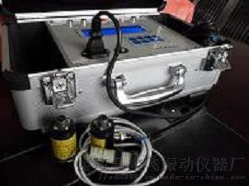 TB-20A高轉速動平衡測量儀