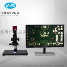 工厂**高清数码电子放大镜MWS-SPZ301