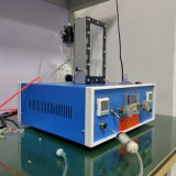 ip65防水測試設備 ip防水測試設備