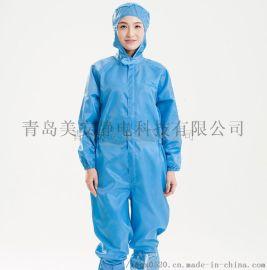 厂家直销菏泽化工厂用美安世家防静电服防尘服