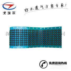 EPTFE透气贴膜 背胶防水膜