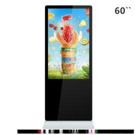 60寸 多功能立式(触摸)一体广告机