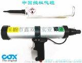 英国COX-Airflow1筒装型气动打胶枪