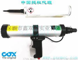 英國COX-Airflow1筒裝型氣動打膠槍