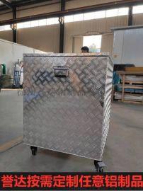江苏铝板厂家定制铝合金工具箱铝板直销商