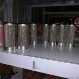 後處理配件擴散器不鏽鋼冷幹機配套KS-100