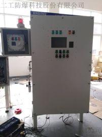 厂家生产设备实验室盾PXK防爆正压柜质量保证