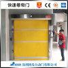 深圳自動快速捲簾門電動快速捲簾門生產廠家