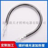 廠家直銷 碳纖維加熱管 可定製