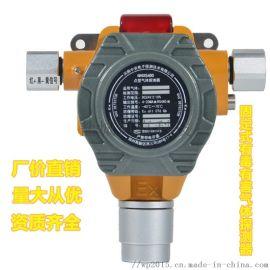 粮仓专用安全仪器 物联磷化**探测器显示带报警