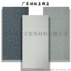 水磨石强化复合地板