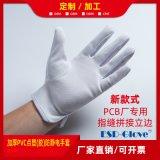 加厚PVC点塑防静电手套 PCB厂专用防滑手套