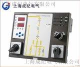 上海成紀智慧動態模擬顯示高壓開關櫃操控裝置