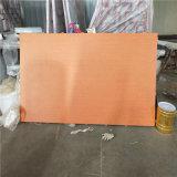 展示厅木纹铝单板 会议室墙身仿木纹铝方通
